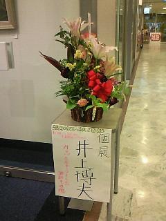 ギャラリーパールルーム(^<br />  ◇^)